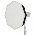 walimex pro Octagon Softbox 60cm for Elinchrom Nr. 16051